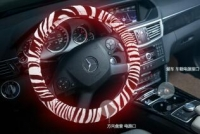 steering wheel cover 3